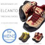ショッピングトレッキングシューズ トレッキングシューズ エルカント ELCANTO メンズ 登山靴 トレッキング シューズ ミッドカット 靴 登山 アウトドア ハイキング EL-8002 送料無料