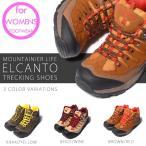 户外鞋 - トレッキングシューズ エルカント ELCANTO レディース 登山靴 トレッキング シューズ 靴 登山 アウトドア ハイキング ミッドカット EL-8002 送料無料