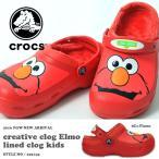 サンダル クロックス crocs クリエイティブ クロッグ エルモ ラインド キッズ 子供 セサミストリート ファー ボア もこもこ