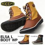 ウインターブーツ キーン KEEN レディース エルサ エル ブーツ WP 防水 ボア スノーブーツ シューズ 靴 送料無料 得割30