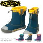 ショッピング長靴 レインブーツ KEEN キーン キッズ ジュニア 子供 ENCANTO 365 BOOT WP LITE 軽量 防水 レインシューズ 長靴 送料無料