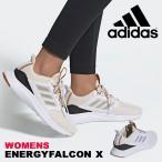 ランニングシューズ アディダス adidas レディース ENERGYFALCON X 初心者 ランシュー 靴 スニーカー 運動靴 2019秋新作 得割20 送料無料 EE9940