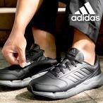 アディダス ジッパー付き 本革 レザー ウォーキングシューズ adidas メンズ レディース ETERA スニーカー シューズ 靴 運動靴 2020冬新作