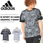 半袖 Tシャツ アディダス adidas M SPORT ID CAMOグラフィック Tシャツ メンズ カモ柄 迷彩柄 ランニング トレーニング ウェア 2018春新作 10%OFF