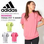 半袖 Tシャツ アディダス adidas W ヨガ フィットTシャツ レディース 吸汗速乾性 フィットネス ジム ヨガ ウェア 2018春新作 10%OFF