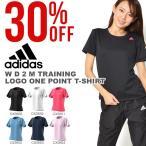 アディダス adidas W D2Mトレーニング定番ロゴワンポイント半袖Tシャツ レディース 吸汗速乾 ランニング トレーニング ウェア 2018春新作 10%OFF