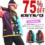 75%off スノーボードウェア エスティボ ESTIVO EV SPARKLE JKT レディース ドット柄 水玉 ジャケット スノボ スノーボード スキー