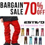 半額以下!! スノーボードウェア エスティボ ESTIVO EV RAINBOW PNT レディース パンツ スマートフィット スノボ スノーボード スキー 70%off 送料無料