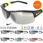 スポーツサングラス ナイキ NIKE SHOW-X2 NKE VISION ナイキ ヴィジョン ゴルフ ランニング テニス サイクリング 自転車 紫外線対策 UVカット  得割20  送料無料