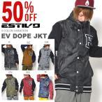 ショッピングスノー 半額!! スノーボードウェア エスティボ ESTIVO EV DOPE JKT メンズ ジャケット スノボ スノーボード スノーボードウエア スキー  送料無料 15-16 50%off