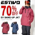 ショッピングスノー 半額!! スノーボードウェア エスティボ ESTIVO EV BANG-UP JKT メンズ ジャケット スノボ スノーボード スノーボードウエア 50%off