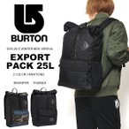 ショッピングバートン リュックサック バートン BURTON Export Pack 25L バックパック デイパック バッグ メンズ レディース 40%off 現品限り