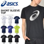 半袖 Tシャツ アシックス asics ショートスリーブトップ メンズ レディース ビッグロゴ ランニング ジョギング ジム トレーニング ウェア 2018春夏新作 得割10