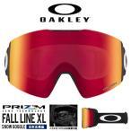 スノーゴーグル OAKLEY オークリー FALL LINE XL フォールライン メンズ スノーボード スキー Prizm プリズム oo7099-02 2019-2020冬新作 送料無料