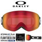 スノー ゴーグル OAKLEY オークリー Flight Deck XM Prizm Sapphire Iridium フレームレス スノーボード スキー 日本正規品 プリズムレンズ