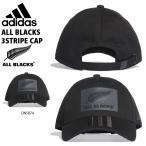 アディダス adidas オールブラックス 3STRIPE キャップ ラグビー ALL BLACKS 帽子 CAP サポーター グッズ スポーツ観戦 2018秋冬新作 得割20 FLX17