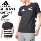╚╛┬╡ Tе╖еуе─ еве╟еге└е╣ adidas екб╝еые╓еще├епе╣ е│е├е╚еєT есеєе║ ALL BLACKS еще░е╙б╝ е╡е▌б╝е┐б╝ 2019╜╒┐╖║ю 24%OFF FLX90