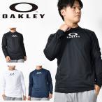 長袖 Tシャツ OAKLEY オークリー メンズ シャツ トレーニング ランニング スポーツウェア FOA402943 2021秋冬新作 得割15