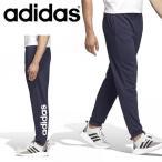 得割40 アディダス adidas メンズ M CORE リニアススウェットテーパードパンツ 裏毛 スウェット ロングパンツ ウェア FSG30
