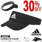 サンバイザー アディダス adidas クライマライトバイザー メンズ レディース キャップ CAP...