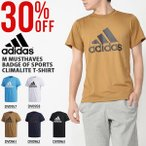 半袖 Tシャツ アディダス adidas M MUSTHAVES BADGE OF SPORTS C...