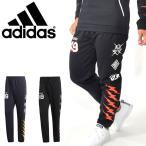 アディダス adidas メンズ M ID グラフィックパンツ ジャージ ロングパンツ ウェア FWX38