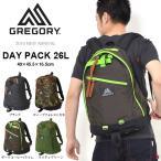 リュックサック グレゴリー GREGORY デイパック DAY PACK 26L バックパック リュック バッグ メンズ レディース 迷彩 カモフラージュ 送料無料