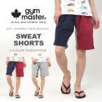 スウェットショートパンツ ジムマスター gym master メンズ SWEAT SHORTS 短パン ハーフパンツ ショーツ スエット 2017夏新作