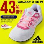 ショッピングアディダス シューズ ランニングシューズ アディダス adidas Galaxy 2 4E メンズ レディース スーパーワイド マラソン ジョギング シューズ 靴 ランシュー