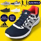 ランニングシューズ アディダス adidas Galaxy 2 4E メンズ レディース スーパーワイド マラソン ジョギング シューズ 靴 ランシュー 2016新作