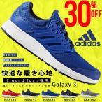 ����30 ���� ���˥��塼�� ���ǥ����� adidas Galaxy 3 ��� ����饯����3 ��塼 �����å� ���ˡ�����  BA8196 BA8197 BA8198 BB6388 BB6389