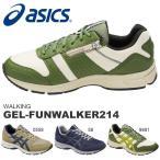 asics(アシックス)GEL-FUNWALKER214(ゲルファンウォーカー) になります。  4...
