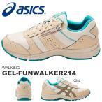 asics(アシックス)GEL-FUNWALKER414(W)(ゲルファンウォーカー) になります。...