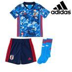 アディダス adidas サッカー日本代表 2020 ホーム ユニフォーム ミニキット 3点セット キッズ 子供 JAPAN ジャパン サポーター 2020春新作 送料無料 GEM15