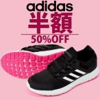 ショッピングランニングシューズ 送料無料 33%off ランニングシューズ アディダス adidas GLX 4 W ジーエルエックス レディース 初心者 マラソン ジョギング 靴 スニーカー CP8832