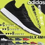 ランニングシューズ アディダス adidas GLX4 M メンズ 初心者 マラソン ジョギング シューズ ランシュー 靴 スニーカー 2019春新作 得割23の画像