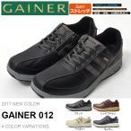 ショッピングウォーキングシューズ ウォーキングシューズ ゲイナー GAINER メンズ GN012 ストレッチ スニーカー シューズ 靴 ジップ付き 幅広 4E 送料無料