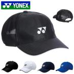 ショッピングメッシュキャップ メッシュキャップ ヨネックス YONEX 帽子 メッシュ キャップ cap メンズ レディース ソフトテニス テニス ゴルフ スポーツ 40002 得割21