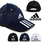 アディダス adidas キッズ KIDS MESH CAP ジュニア 子供用 帽子 キャップ メッシュキャップ ロゴ 熱中症対策 3本ライン 得割20 GOT18