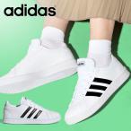 半額 50%OFF スニーカー アディダス adidas レディース GRANDCOURT BASE W グランドコート ローカット シューズ 靴 2020春新色 白