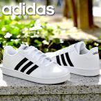 アディダス スニーカー レディース adidas GRANDCOURT K グランドコート シューズ 靴 ブラック ホワイト ネイビー 白 黒 紺