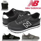送料無料 スニーカー ニューバランス new balance GW050 レディース カジュアル シューズ 靴 ブラック グレー 黒 23%off