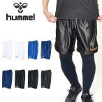 定番モデル ハーフパンツ ヒュンメル hummel プラクティスパンツ メンズ 短パン サッカー フットボール フットサル ウェア  得割20