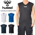 ノースリーブ インナーシャツ ヒュンメル hummel メンズ サッカー フットボール フットサル ウェア アンダーウェア  得割20