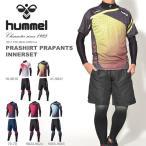 上下セット ヒュンメル hummel プラシャツ プラパンツ インナーセット 4点セット メンズ ウェア 2017秋冬新作 得割22 送料無料