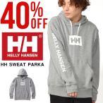 期間限定 40%off スウェットパーカー HELLY HANSEN ヘリーハンセン HH SWEAT PARKA メンズ ロゴ 袖ロゴ he31831 アウトドア フェス プルオーバー かぶり 裏毛