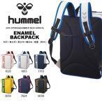 ショッピングエナメル エナメルバッグ ヒュンメル hummel エナメルバックパック 33L リュックサック スポーツバッグ バッグ かばん  得割20