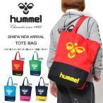 ヒュンメル hummel トートバッグ 16リットル スポーツバッグ かばん バッグ エコバッグ ジム フィットネス トレーニング 20%off