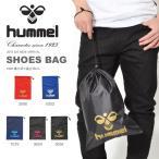 ヒュンメル hummel シューズバッグ シューズケース シューバッグ 巾着 靴入れ シューズ バッグ ジム 2018春夏新作 得割20