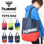 е╥ехеєесеы hummel е╚б╝е╚е╨е├е░ 16еъе├е╚еы е╣е▌б╝е─е╨е├е░ длд╨дє е╨е├е░ еие│е╨е├е░ 2019╜╒▓╞┐╖║ю 20%OFF HFB7078